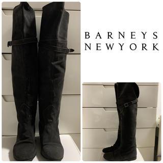 バーニーズニューヨーク(BARNEYS NEW YORK)のバーニーズ ニューヨーク ダークブラウンスエード ニーハイブーツ(ブーツ)