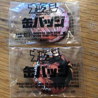 シュウエイシャ(集英社)のワンピース 夏コミ2015 缶バッジ(バッジ/ピンバッジ)
