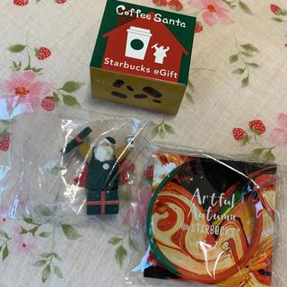 スターバックスコーヒー(Starbucks Coffee)のスタバ コーヒーサンタ2019&ラバーバンド セット(ノベルティグッズ)