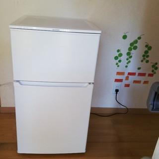 アイリスオーヤマ(アイリスオーヤマ)の美品✩2018年製 アイリスオーヤマ 2ドア冷蔵庫 90L お引き取り可  (冷蔵庫)