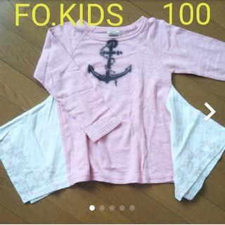 エフオーキッズ(F.O.KIDS)のエフオーキッズ 100 ロンT セラフ ビケット 変形(Tシャツ/カットソー)
