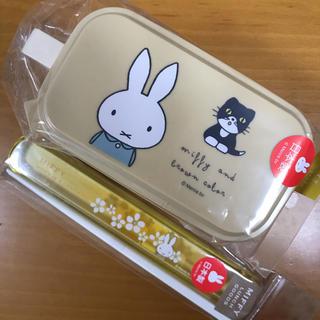 ミッフィー  お弁当 箸 セット(弁当用品)