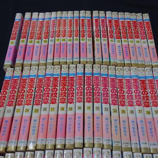 秋田書店 - 王家の紋章 64巻 公式ファンブック