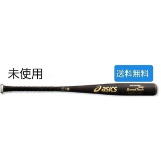アシックス(asics)の野球 硬式 バット(バット)