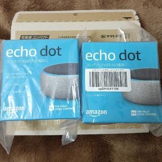 エコー(ECHO)のAmazon echo dot 2個セット 新品 正月特価(スピーカー)
