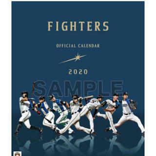ホッカイドウニホンハムファイターズ(北海道日本ハムファイターズ)の日本ハム カレンダー 2020(カレンダー/スケジュール)