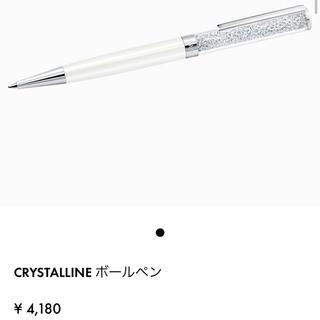 スワロフスキー(SWAROVSKI)の新品 SWAROVSKI  ボールペン(ペン/マーカー)