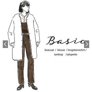 Kastane - kastane 福袋 basic サロペット