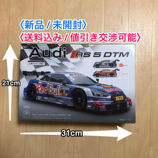アウディ(AUDI)の【新品/未開封】Audi正規ライセンス品ラジコン RS 5 DTM(ホビーラジコン)
