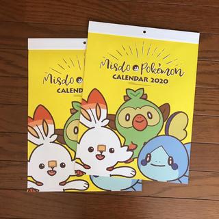 ミスタードーナツ福袋【ポケモンカレンダー】2冊セット(カレンダー/スケジュール)