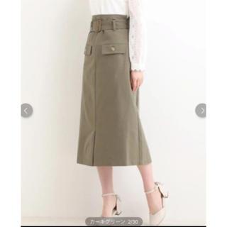 マジェスティックレゴン(MAJESTIC LEGON)のIラインスカート(ひざ丈スカート)
