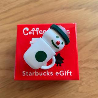スターバックスコーヒー(Starbucks Coffee)のコーヒーサンタ(その他)