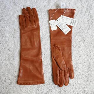 トゥモローランド(TOMORROWLAND)のTOMORROWLAND レザーグローブ(手袋)