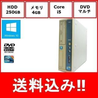 エヌイーシー(NEC)のお年玉セール!激安シリーズ‼ NEC MK32MB-B Corei5(デスクトップ型PC)