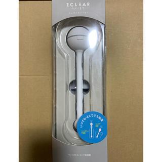 ELECOM - エクリア ミスト 加湿器