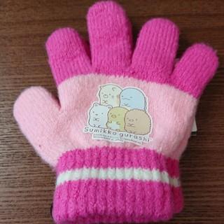 バンダイ(BANDAI)のすみっコぐらし手袋(手袋)