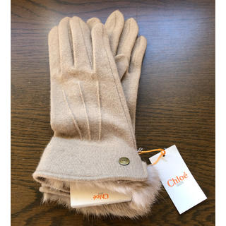 クロエ(Chloe)のChloe手袋(手袋)