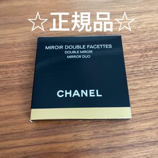 シャネル(CHANEL)のchanel ミラー(ミラー)