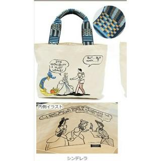 シンデレラ(シンデレラ)のディズニー シンデレラ 刺繍 トートバッグ(トートバッグ)