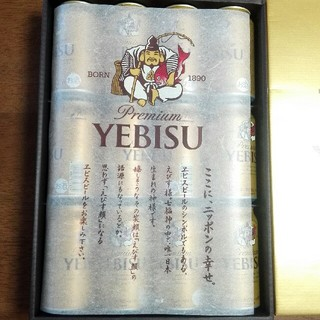 エビス(EVISU)のサッポロ ヱビスビール ギフトセット(ビール)