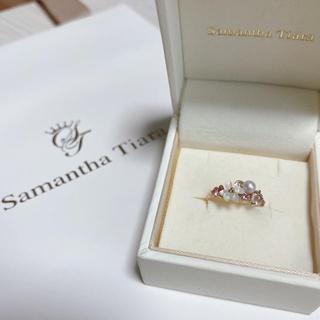 サマンサティアラ(Samantha Tiara)のSamantha Tiara 指輪(リング(指輪))
