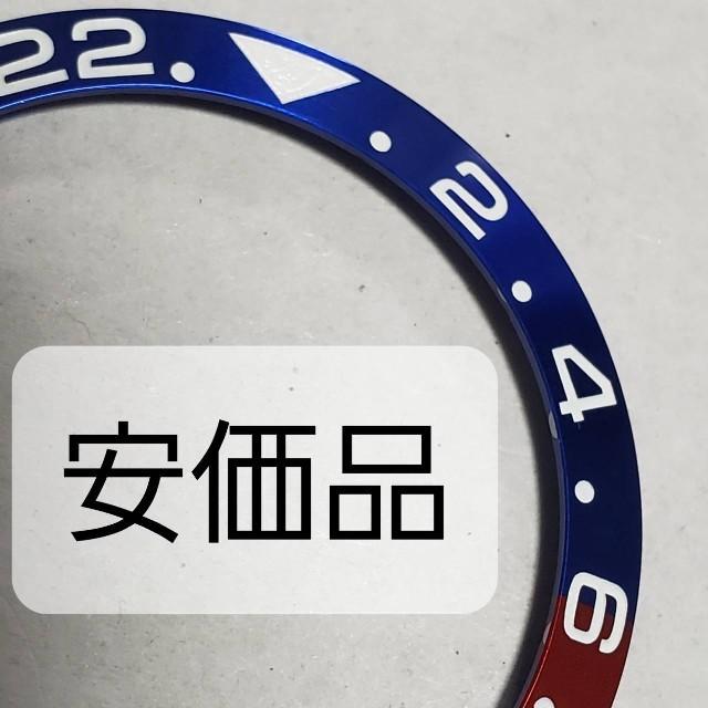 サブマーシブル 中古 - ROLEX - 安価品!GMT青赤セラミックベゼルの通販 by 鯱シャチs shop