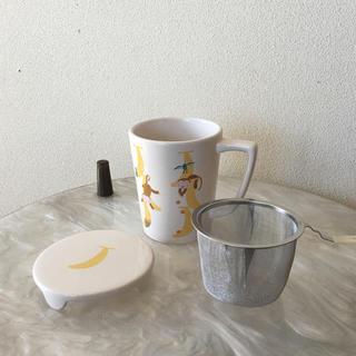 ベルメゾン(ベルメゾン)の茶こし付きマグカップ (グラス/カップ)