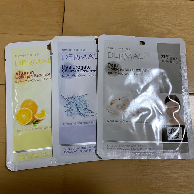 フェイスマスク 10枚セット 新品 個包装の通販