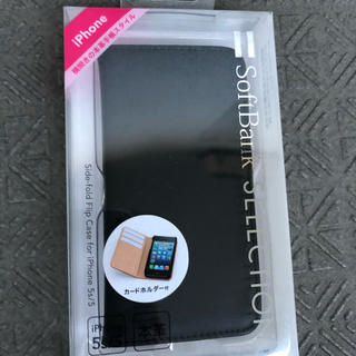 ソフトバンク(Softbank)のiPhone 5s/5 サイドフリップケース ブラック(iPhoneケース)