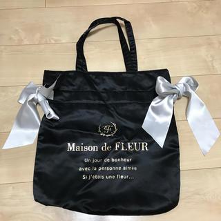 メゾンドフルール(Maison de FLEUR)のトートバッグ(トートバッグ)