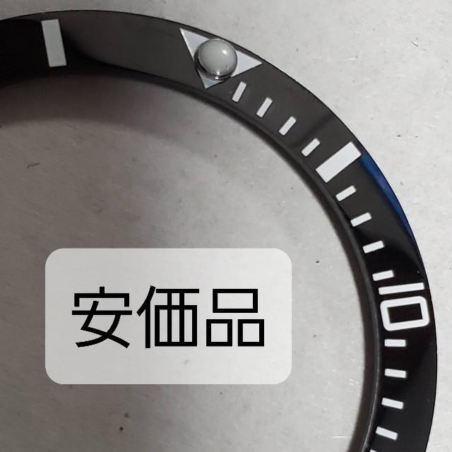 パネライ ルミノール 44mm / ROLEX - 安価サブ用!セラミックベゼルの通販 by 鯱シャチs shop