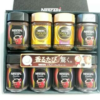 ネスレ(Nestle)のネスカフェ インスタントコーヒー ギフトセット(コーヒー)