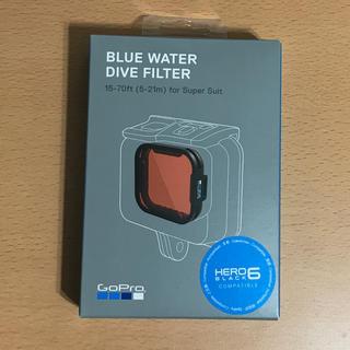 ゴープロ(GoPro)のGoPro Blue water dive filter(フィルター)