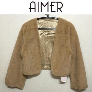 エメ(AIMER)のAIMER ボレロ エメ フェイクファー ジャケット ノーカラー 新品 ドレス(ボレロ)