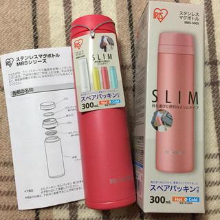 アイリスオーヤマ(アイリスオーヤマ)の【スペアパッキン付き】ステンレスマグボトル 300ml ピンク(水筒)