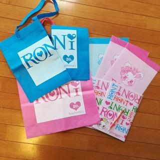 ロニィ(RONI)の☆RONIノベルティセット☆(その他)
