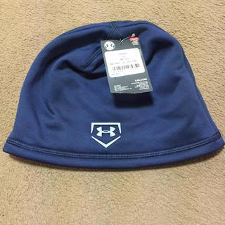 アンダーアーマー(UNDER ARMOUR)のアンダーアーマーニット帽(ニット帽/ビーニー)