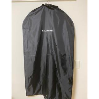 バレンシアガ(Balenciaga)のバレンシアガ 衣装袋(その他)