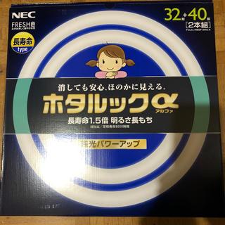 エヌイーシー(NEC)のNEC ホタルックα 32形 + 40形 2本組(天井照明)