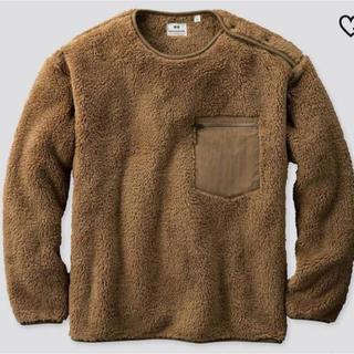 Engineered Garments - UNIQLO エンジニアドガーメンツ