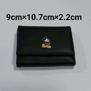 フリークスストア(FREAK'S STORE)のmini付録 クラシックミッキー 三つ折り財布 (財布)