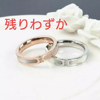 378【高級品】キラキラチタンステンレスリング(リング(指輪))