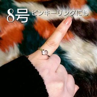 シルバー925 ハートリング 指輪 8号 他 ピンキーリング 小さいサイズ(リング(指輪))