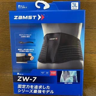 ザムスト(ZAMST)の新品 ザムストZW-7腰サポーター(トレーニング用品)