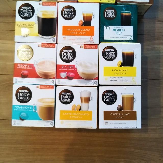 あゆななさん専用 7種類セット 食品/飲料/酒の飲料(コーヒー)の商品写真