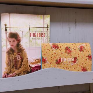 ピンクハウス(PINK HOUSE)のPINK HOUSE  2020年カレンダー&EarlySpringカタログ(カレンダー/スケジュール)