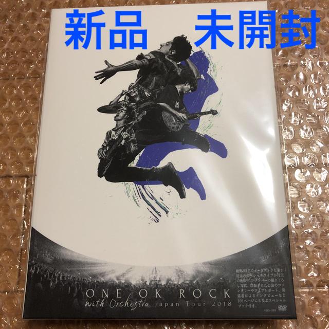 ONE OK ROCK(ワンオクロック)の新品 未開封 ONE OK ROCK with Orchestra DVD盤 エンタメ/ホビーのDVD/ブルーレイ(ミュージック)の商品写真