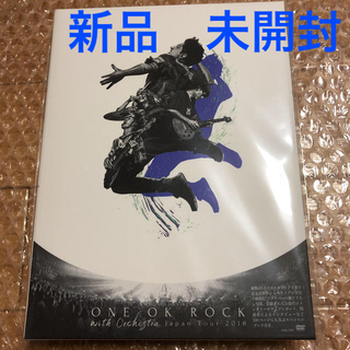 ONE OK ROCK - 新品 未開封 ONE OK ROCK with Orchestra …