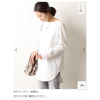フレームワーク(FRAMeWORK)のFRAMe WORK コットン天竺ラウンドヘム5  ホワイト  (Tシャツ(長袖/七分))