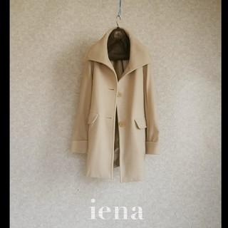 イエナ(IENA)の上級 イエナ おしゃれめちゃ可愛デザインコート iena 送料無料(その他)